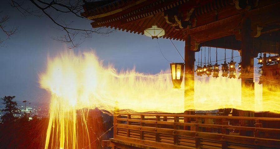 「東大寺二月堂修二会」奈良, 東大寺