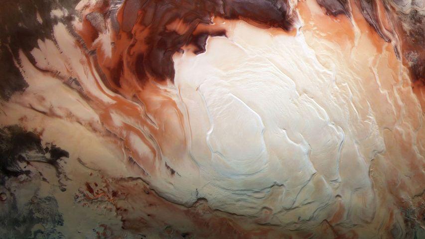「マーズ・エクスプレスが撮影した火星の極冠」