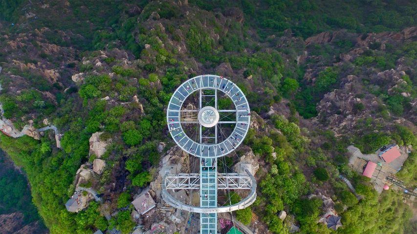 「石林峡のガラスの展望台」中国, 北京, 平谷区