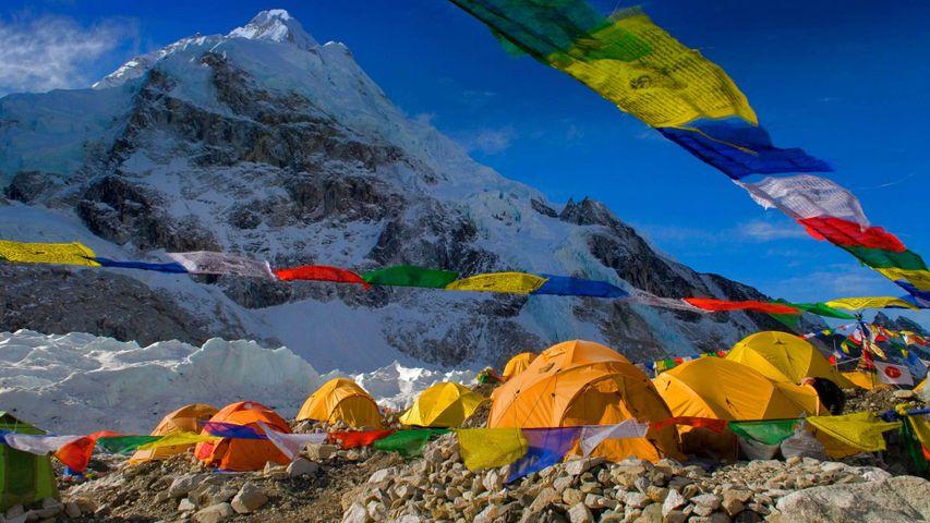 「エベレスト・ベースキャンプ」ネパール, エベレスト