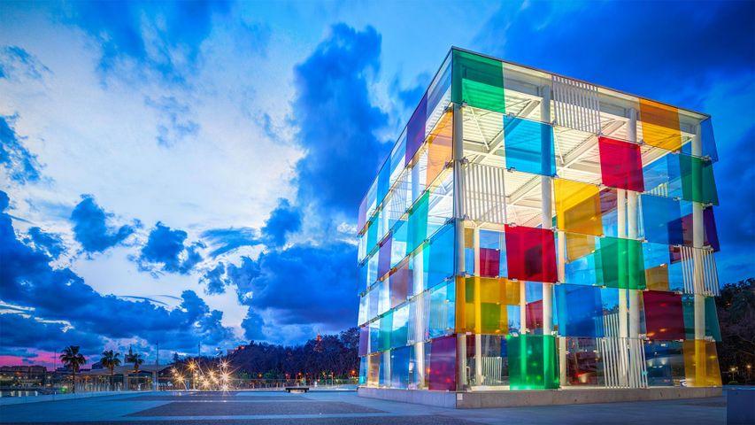 「ポンピドゥーセンター・マラガ」スペイン, マラガ
