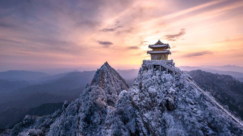 「洛陽老君山」中国, 河南省, 洛陽市
