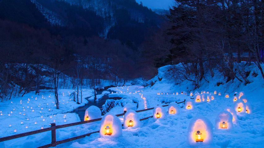 「湯西川温泉かまくら祭」栃木, 日光