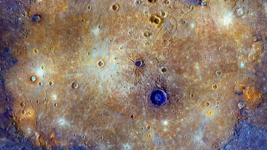 「水星のカロリス盆地」