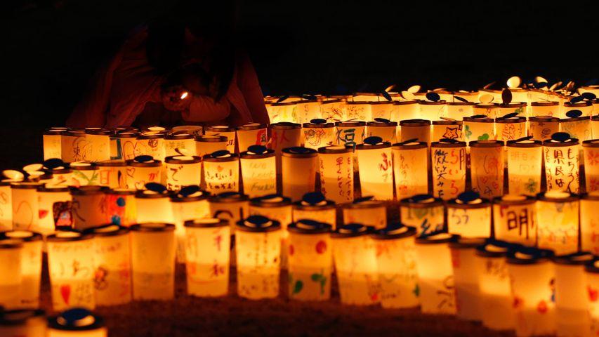 「希望のあかり」福島, いわき市
