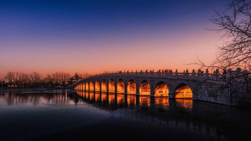 「十七孔橋」中国, 北京